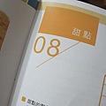 胖鍋 (38).jpg