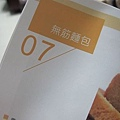 胖鍋 (39).jpg