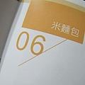 胖鍋 (40).jpg