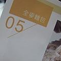 胖鍋 (41).jpg