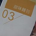 胖鍋 (43).jpg