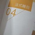 胖鍋 (42).jpg