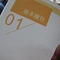 胖鍋 (45).jpg