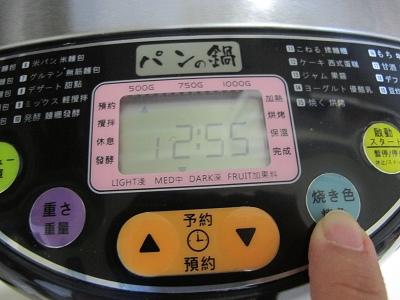 鮮奶養樂多吐司 (22).jpg