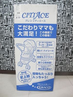graco citiace (1).jpg