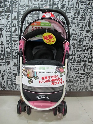 graco citiace (5).jpg
