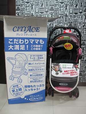graco citiace (6).jpg