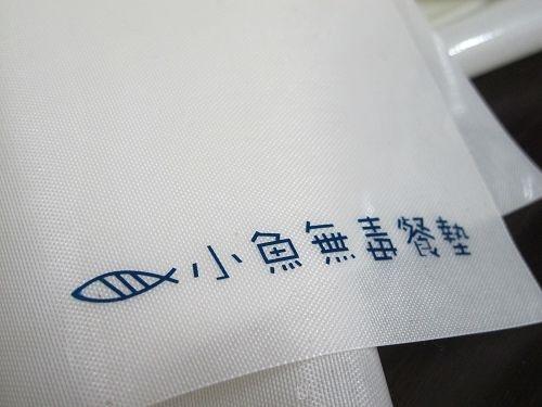 大餐墊 (2)