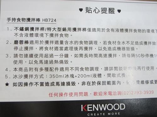 kenwood (4).jpg