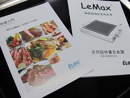LeMax (22).jpg
