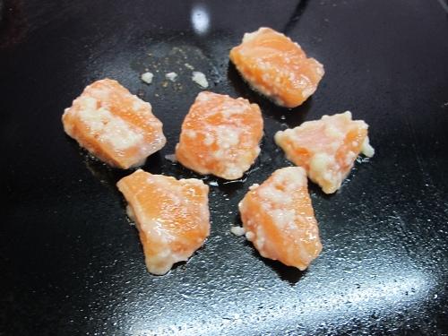 鮭魚水果沙拉 (16).jpg