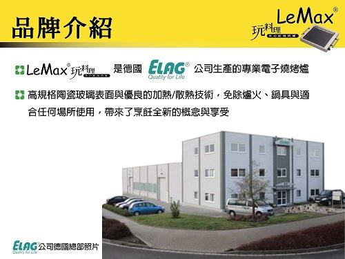 LeMax (2)