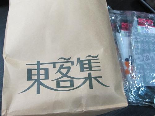 東客集 (1).jpg