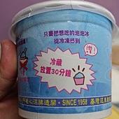 遠東泡泡冰 (14)