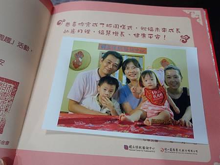 20140705宜蘭傳藝抓周 (136).jpg