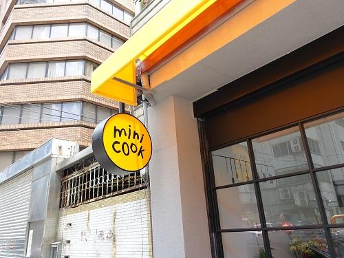 mini cook (99).jpg