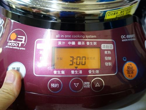 蛤蠣蔬菜湯 (19).jpg