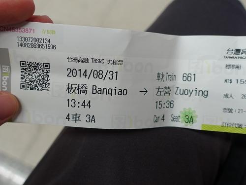 20140831高雄左營新光三越 (4)