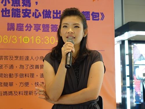 20140831高雄左營新光三越 (54)