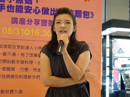 20140831高雄左營新光三越 (79)
