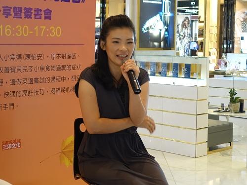20140831高雄左營新光三越 (92)