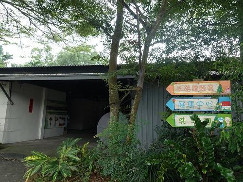 20140928豐年農場 (2).jpg