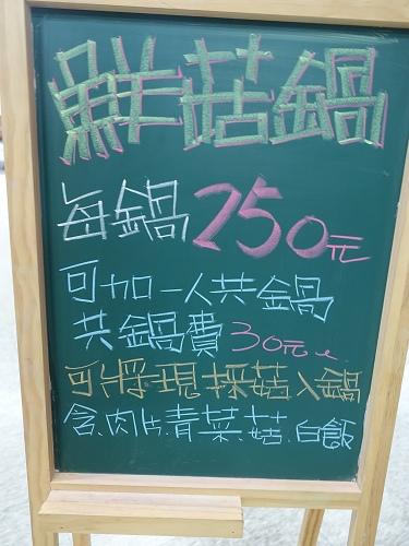 20140928豐年農場 (110).jpg