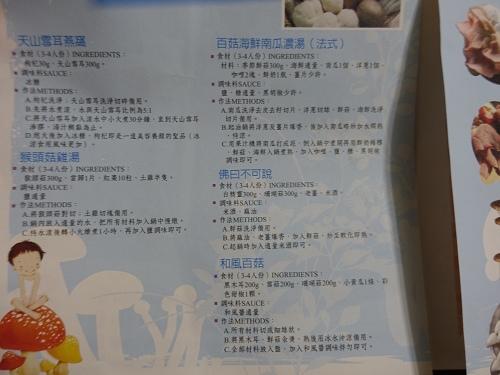 20140928豐年農場 (124).jpg