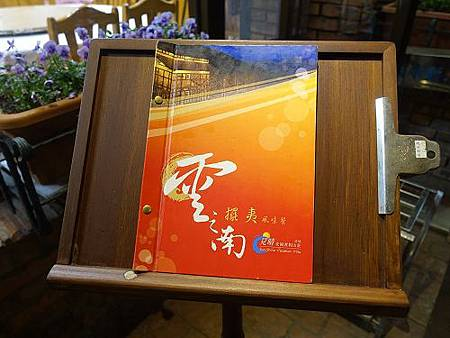 20150321見晴來福居 (132).jpg