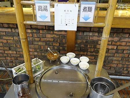 20150321見晴來福居 (174).jpg