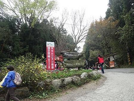 20150321見晴來福居 (214).jpg