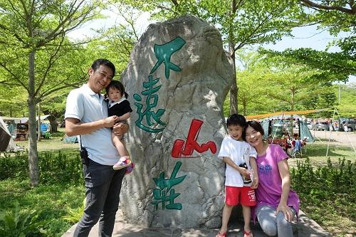0424不遠山莊 (102).jpg