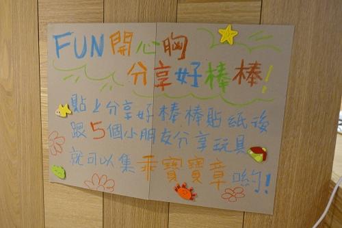 0609 123fun (4).jpg