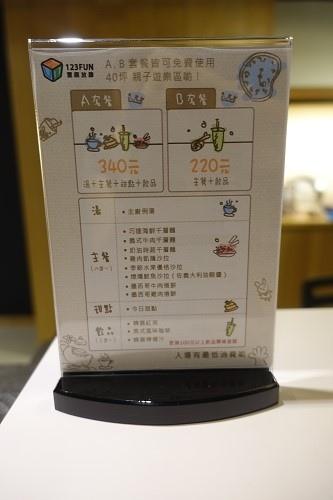 0609 123fun (31).jpg