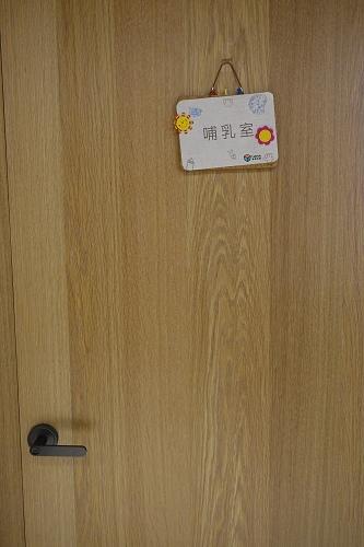0609 123fun (40).jpg