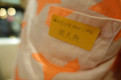 0609 123fun (120).jpg