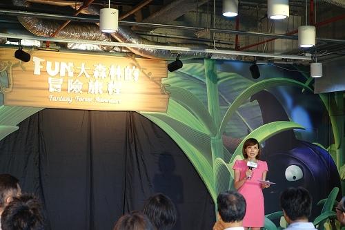 20150617FUN大吧大森林的冒險旅程 (13).jpg