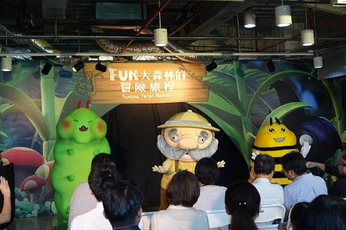 20150617FUN大吧大森林的冒險旅程 (15).jpg