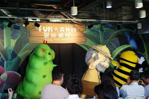 20150617FUN大吧大森林的冒險旅程 (16).jpg