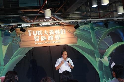 20150617FUN大吧大森林的冒險旅程 (17).jpg