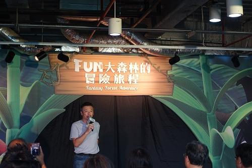 20150617FUN大吧大森林的冒險旅程 (18).jpg
