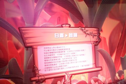 20150617FUN大吧大森林的冒險旅程 (38).jpg