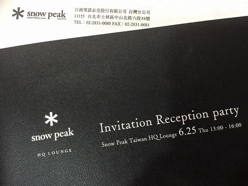 20150625snow peak開幕酒會 (2).jpg