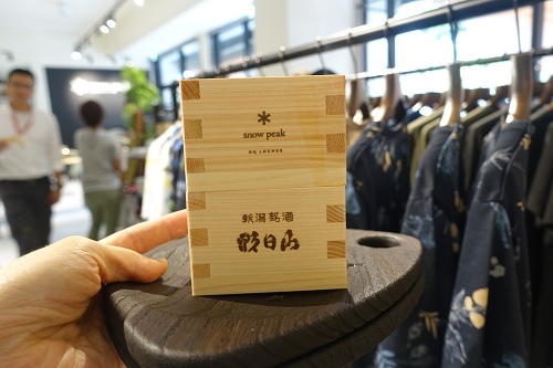 20150625snow peak開幕酒會 (13).jpg