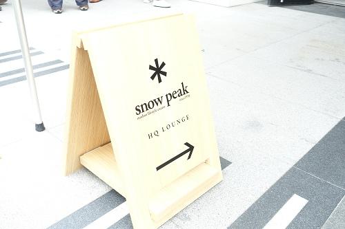 20150625snow peak開幕酒會 (60).jpg