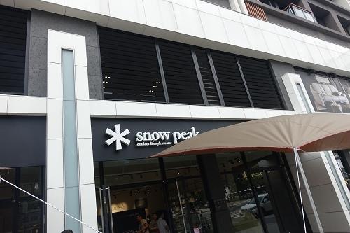 20150625snow peak開幕酒會 (58).jpg