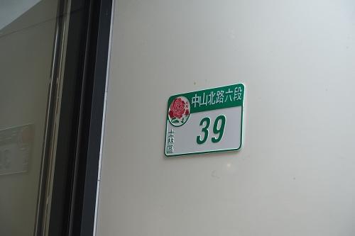 20150625snow peak開幕酒會 (70).jpg