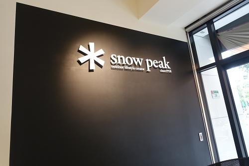 20150625snow peak開幕酒會 (80).jpg