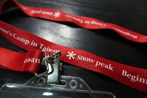 20150625snow peak開幕酒會 (108).jpg