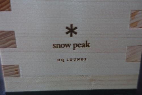 20150625snow peak開幕酒會 (112).jpg